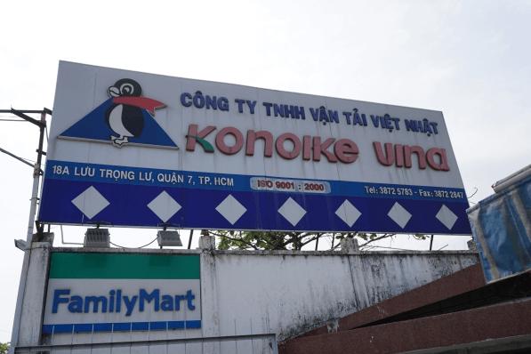 Công ty Nhật Việt – Konoike
